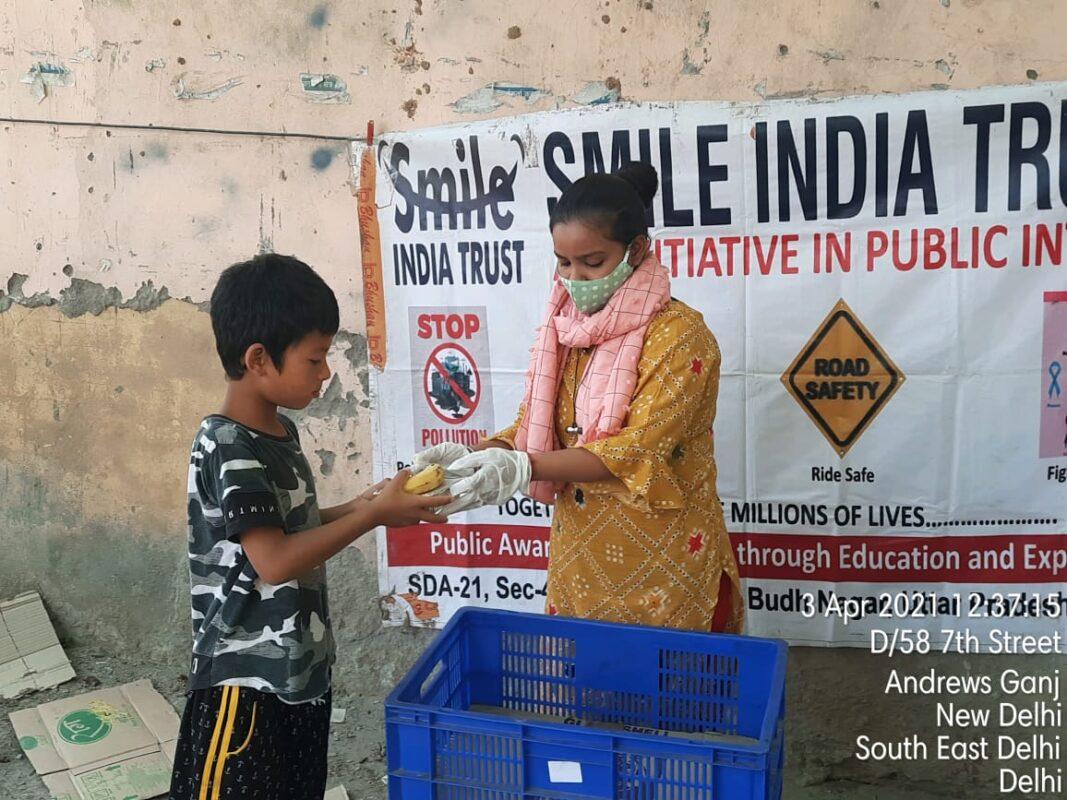 SmileIndiaTrust
